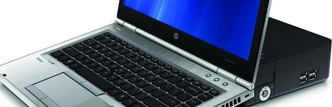 3a2036ee9 Sestavení PC z Vašich komponent   Repasovnání počítače z komponent  zákazníků   Postavení počítače podle zákazníka v Plzni - Opravy a prodej  notebooků pro ...